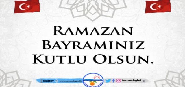 Başkan Eryılmaz'ın Ramazan Bayramı Mesajı