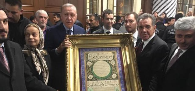 Erdoğan: 'Kardeşim Recep Atakaş'a Şükranlarımı Sunuyorum'