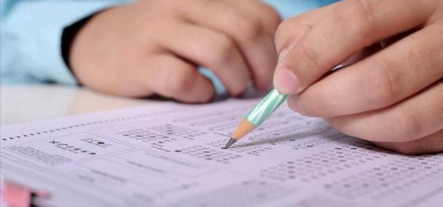 İlköğretim ve Ortaöğretim Kurumları Bursluluk Sınavı
